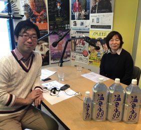 ながよし動物病院の永吉貴子先生がラジオにご出演されました!
